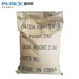 98%甲酸钙产品图片