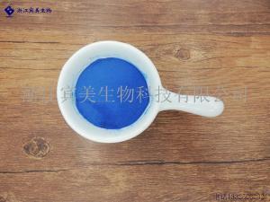 宾美螺旋藻提取物藻蓝素