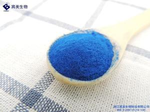 宾美食品添加剂藻蓝色素