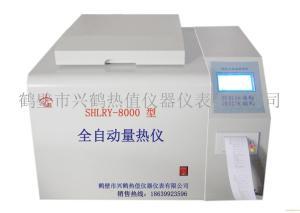燃料热值检测仪器生物质成型颗粒发热量测试设备产品图片