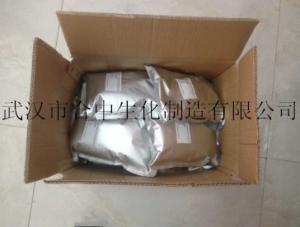 生产金阳碱1kg /铝箔袋  医药级
