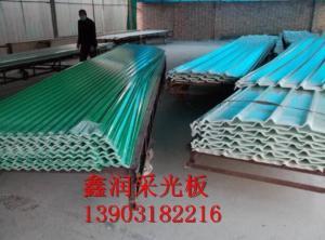 玻璃钢采光板&玻璃钢采光板生产厂家&鑫润采光板产品图片