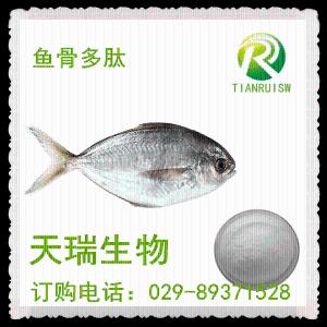 鱼骨肽 专业生产天然活性肽