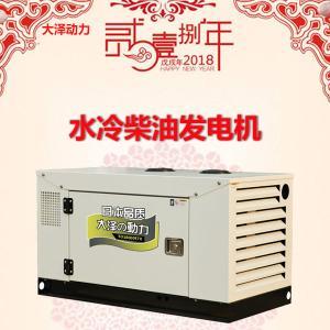 公司用15kw静音柴油发电机 产品图片