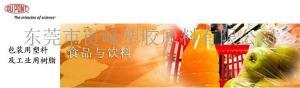Surlyn PC-2000 光泽柔和