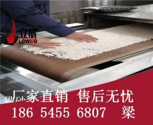 豆腐猫砂烘干机 微波烘干设备多少钱一台 产品图片