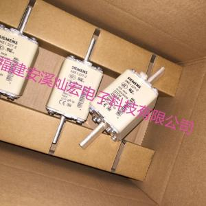 西門子熔斷器3NE1334-0 3NE3231 3NE3233