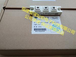 宏微IGBT模块MMG150D170B6EN MMG200D170B6EN MMG300D170B6EN产品图片