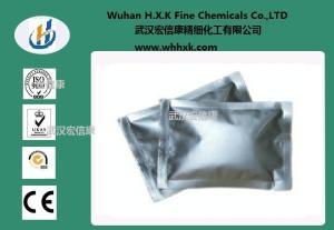 武汉生产泽泻提取物厂家现货 产品图片