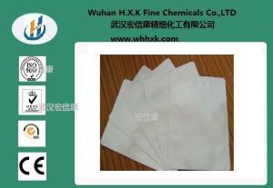 3-二氟甲基-1-甲基吡唑-4-甲酸乙酯