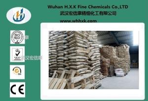 武汉1-(4-氯苯基)-3-吡唑醇厂家现货