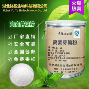 饲料级高麦芽糖粉厂家直销质量保证