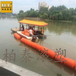 销售河道水草水葫芦拦截塑料浮漂
