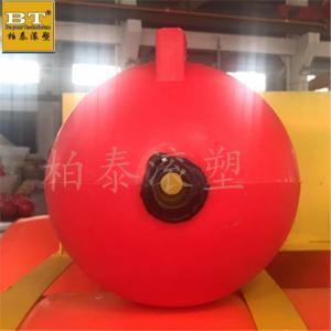 青岛海岸线警戒划分塑料浮球批发