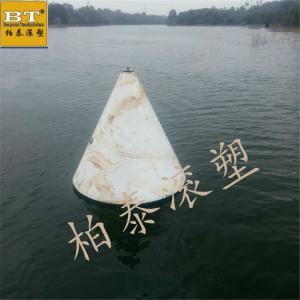GPS海洋定位警戒塑料浮标指定厂家销售