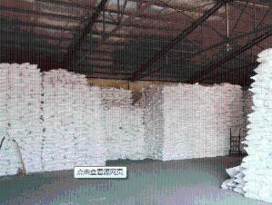 钼酸锂厂家 | 13568-40-6