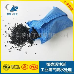 江西椰子壳活性炭使用标准活性碳厂家