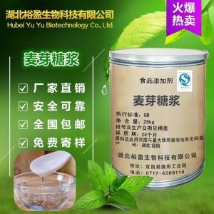 麦芽糖浆用途与用量