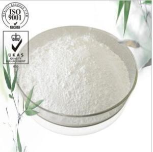 己脒定二(羟乙基磺酸)盐 659-40-5产品图片