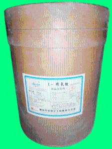 L精氨酸厂家