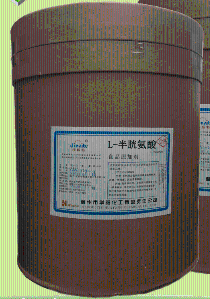L半胱氨酸的生产厂家产品图片