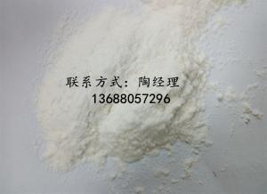 1,5-萘二磺酸钠盐厂家