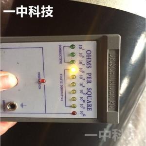 黑色防静电铁氟龙胶带 防静电指数106~8 生产批发