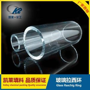 凯莱供应高硼硅拉西环 玻璃拉西环填料 玻璃填料