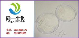 双氢青蒿素