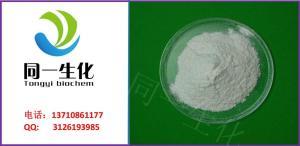 奎宁单盐酸盐二水合物产品图片
