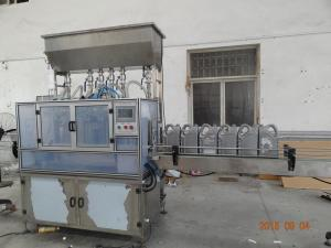 甲醇汽油添加剂灌装机甲醇汽油自动灌装设备