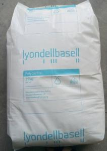 LLDPE 荷兰利安德Basell Microthene MP564189