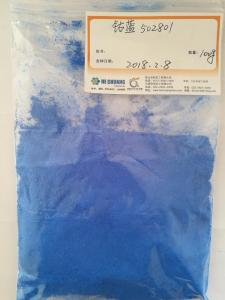 耐高温钴蓝Blue 502801(颜料蓝P.Bl.28) 产品图片