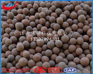 臭氧氧化催化剂_臭氧催化剂价格_优质臭氧催化剂批发 产品图片