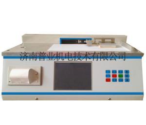 mc-1摩擦系数测试仪产品图片