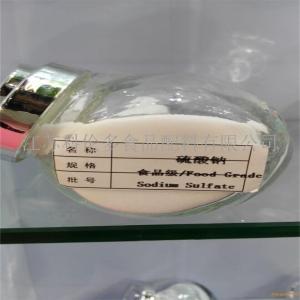 江苏食品级硫酸钠细粉