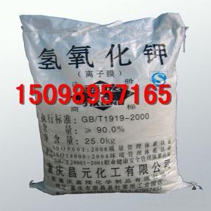 青海盐湖氢氧化钾