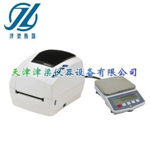 自动打印电子桌秤JLH-5津梁衡器产品图片