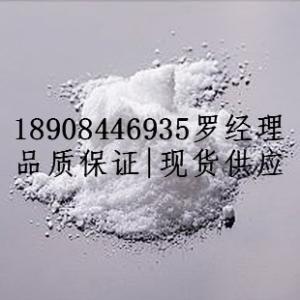 醋酸曲安奈德(甾体) ||厂家|厂家直销|价格实惠