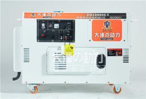 车载15kw静音柴油发电机尺寸