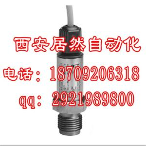 0-10v/4-20ma西門子壓力壓差傳感器QBE2003-P16/7MF1567-P16/QBE2002-P25/16