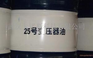 变压器油昆仑代理商