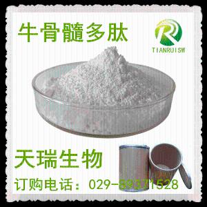 牛 多肽 牛 肽粉
