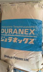 DURANEX 宝理2000产品图片