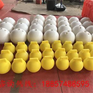 海洋塑料浮球多规格定制批发厂家