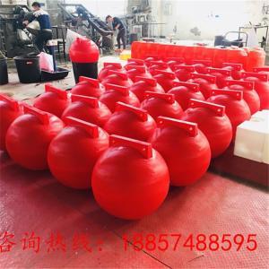 外滩航道拦船警戒标识塑料浮球批发厂家