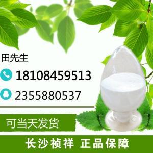 原料供应愈创木酚CAS#90-05-1现货销售价格便宜产品图片