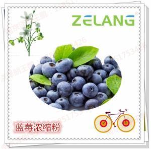 蓝莓汁饮品   液体饮料OEM/ODM代加工 产品图片