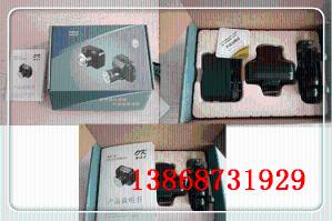 海洋王iw5110微型防爆头灯产品图片