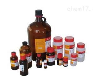 甘油-3-磷酸氧化酶BR,5u/mg(9046-28-0)产品图片